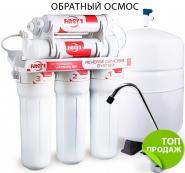 Filter 1 RO 5-50: 8 600 руб, Донецк, описание, отзывы