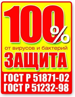 Гейзер 3 Био 331 исп.: 7 908 руб, купить в Донецке, описание, отзывы