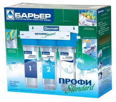 Барьер ПРОФИ Standart: 3 400 руб, купить в Донецке, описание, отзывы