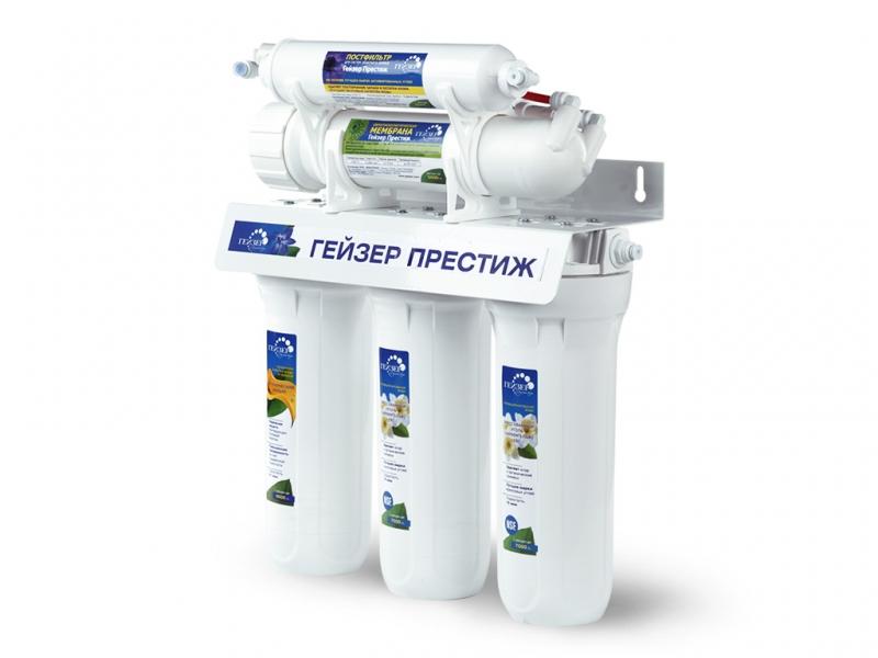 Гейзер Престиж (бак 7,6 л): 7 600 руб, купить в Донецке, описание, отзывы