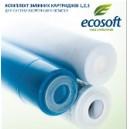 Комплект Ecosoft 1-2-3 (для осмоса): 1 040 руб, Донецк, описание, отзывы