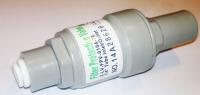 Редуктор для воды пластик: 750 руб, Донецк, описание, отзывы